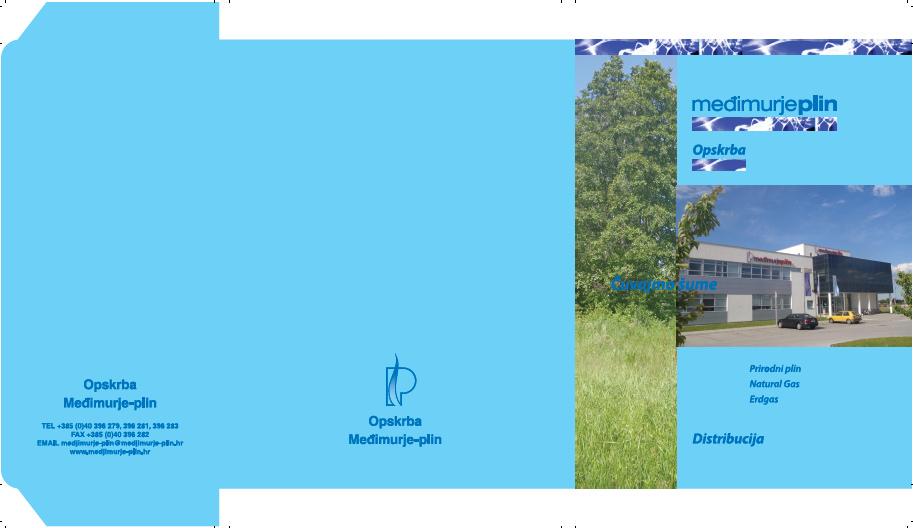 Hrvatska znanstvena bibliografija - Lista radova